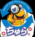 埼玉川越で工具の買取ならリサイクルショップちゅらへお任せ下さい!